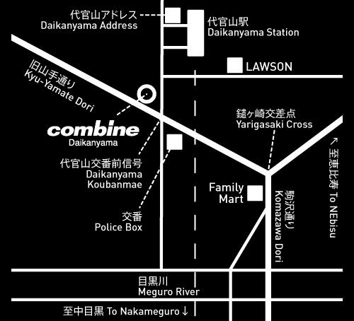combine_map